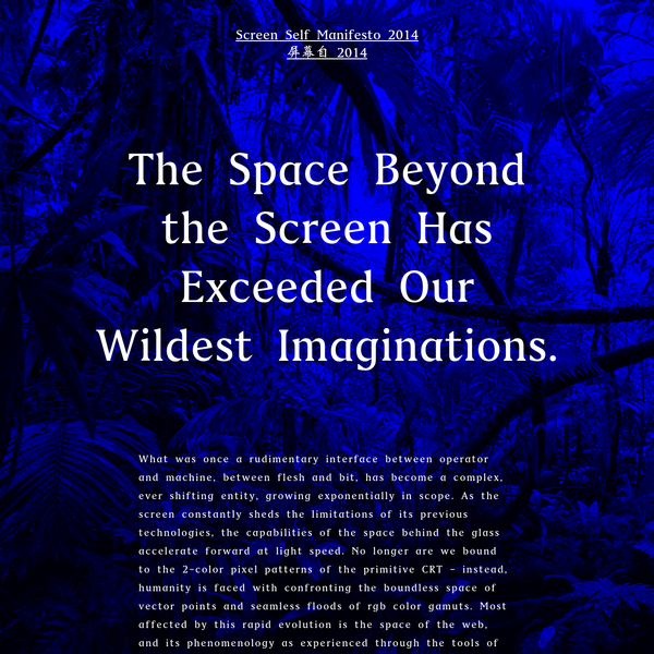 The Screenself Manifesto calls for these behaviours, these micro-rituals to be elevated and recognized for a truer purpose beyond a means to an end. Rather than ways of desperately sorting data and pixels around a screen, we must use these methods as means of transmuting our tangible, limited selves into the endless vibrations of the web.