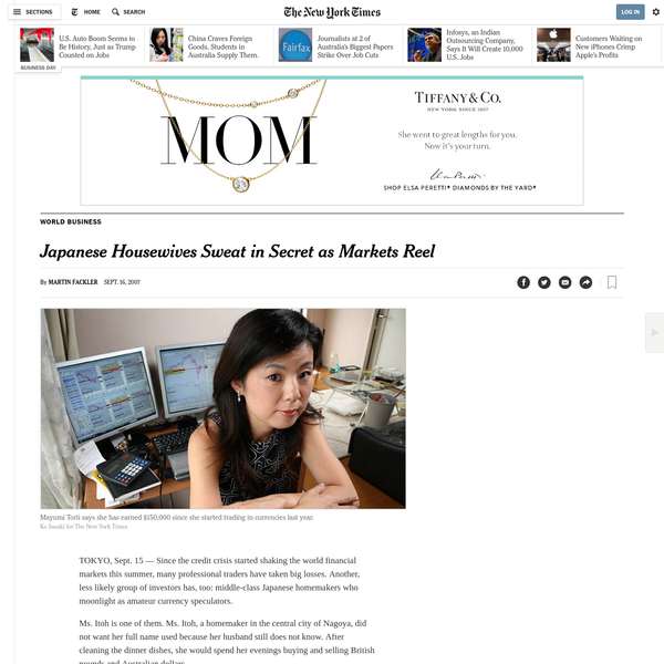 Japanese Housewives Sweat in Secret as Markets Reel