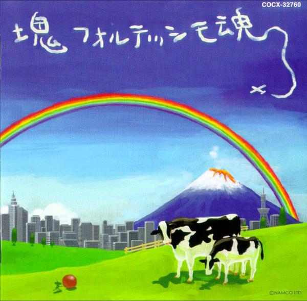 Katamari Damacy OST