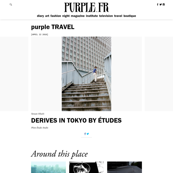 Derives in Tokyo by Études - purple TRAVEL