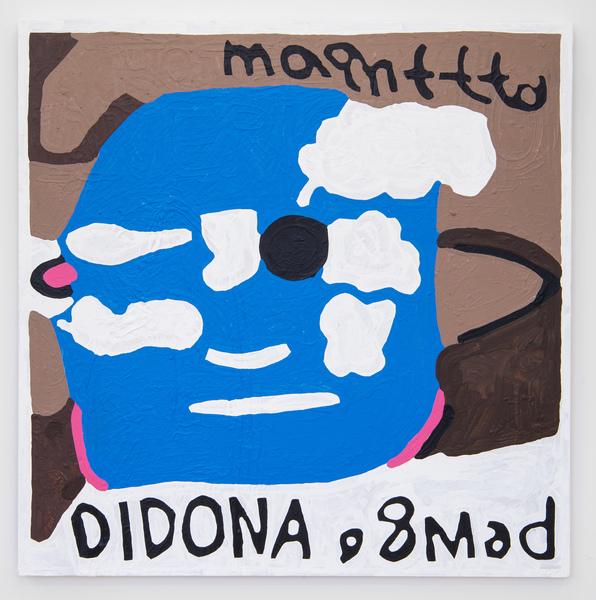 2017.04 Marlon Mullen, untitled, 2016