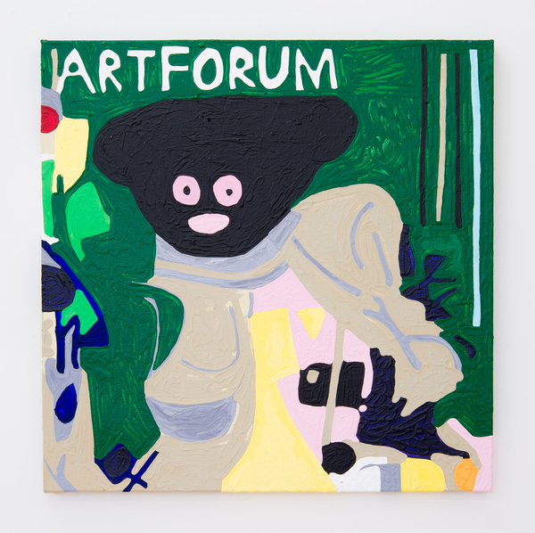 2017.04 Marlon Mullen, untitled, 2017