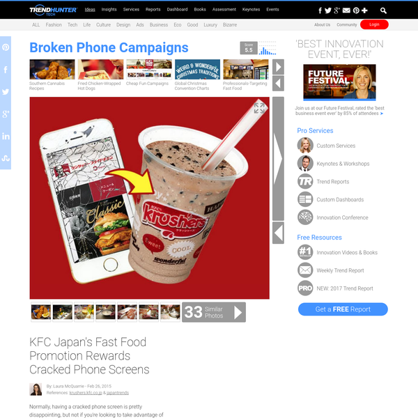 "Broken Phone Campaigns : ""fast food promotion"""
