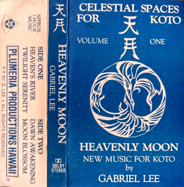 Gabriel Lee ‎– Heavenly Moon: New Music For Koto