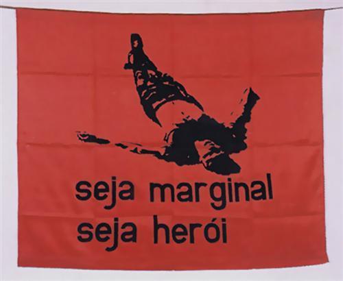 Seja Marginal, Seja Heroi