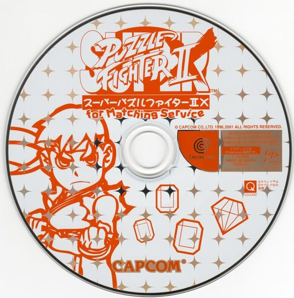 129750-super-puzzle-fighter-ii-x-for-matching-service-dreamcast-media.png