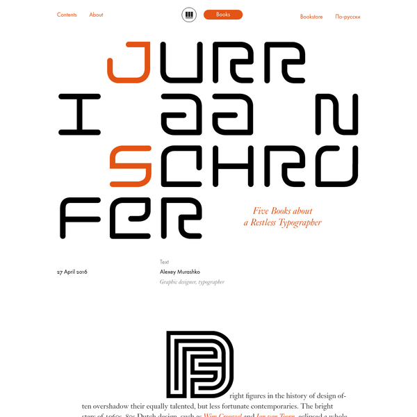 Type Journal * Five Books about a Restless Typographer