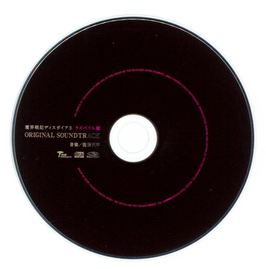 8115-Disc.jpg