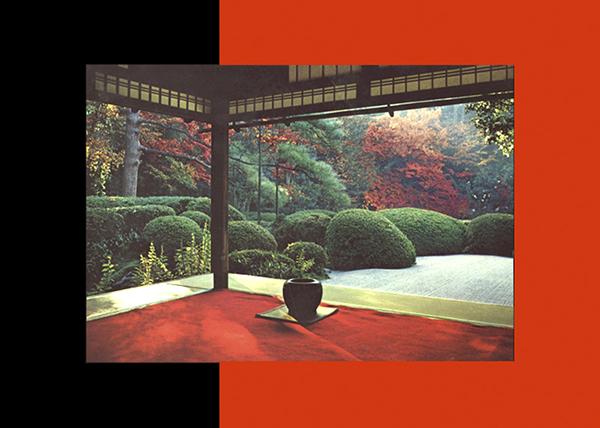 Barbara Bloom, Corner: Japanese Garden (1998)