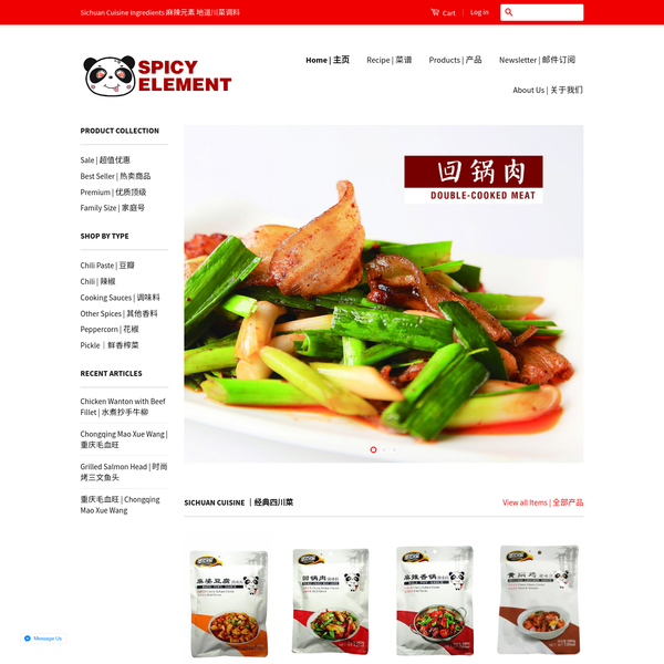 Sichuan Cuisine Ingredients Recipes Sichuan Pepper Szechuan Pepper Spices Chilies Cooking Sauce Chili Bean Sauce Pixian Doubanjiang Sheng Chu Bao Stir Fry Sauce