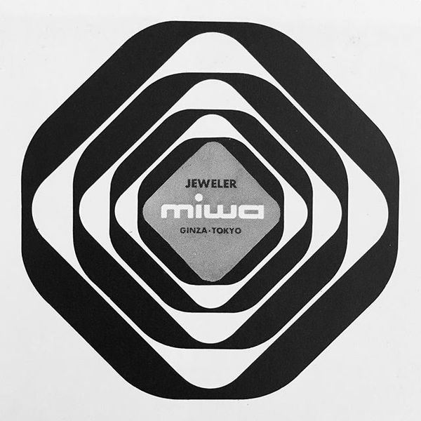 Miwa Trade Mark, Takashi Kohno, 1963.