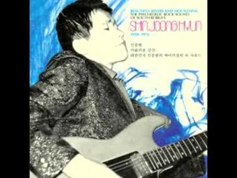 Artist: Shin Joong Hyun / Kim Jung Mi   Track: The Sun   Album: Beautiful Rivers And Mountains: The Psychedelic Rock   Sound Of South Korea's Shin Joong Hyun 1958-74   Label: Light In The Attic Year: 2011