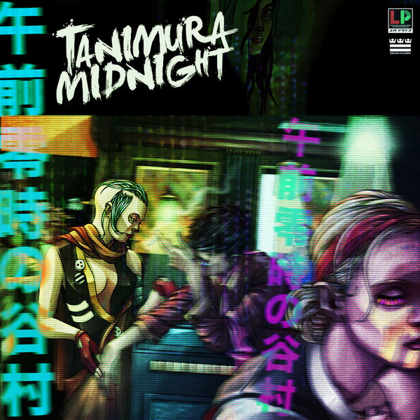 Tanimura Midnight Neon lights, rotating sushi bar, rain, sapporo, you. Tears Disappeared In The Night, released 28 October 2016 1. Rendezvous Sauvage 2. Wing Sung 3. Tomei Expressway 4. Snowden 5. M-Blade 6. Saturday Night Flight 7. Katoman 8. Tears Disappeared In The Night 9. Roppongi Hills 10. Night City Console 11.