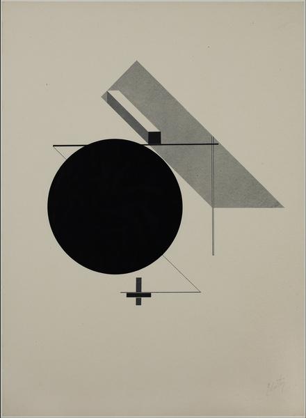 Lazar_El_Lissitzky_-_Kestnermappe_Proun-_Rob._Levnis_and_Chapman_GmbH_Hannover_-5_-_Google_Art_Project.jpg
