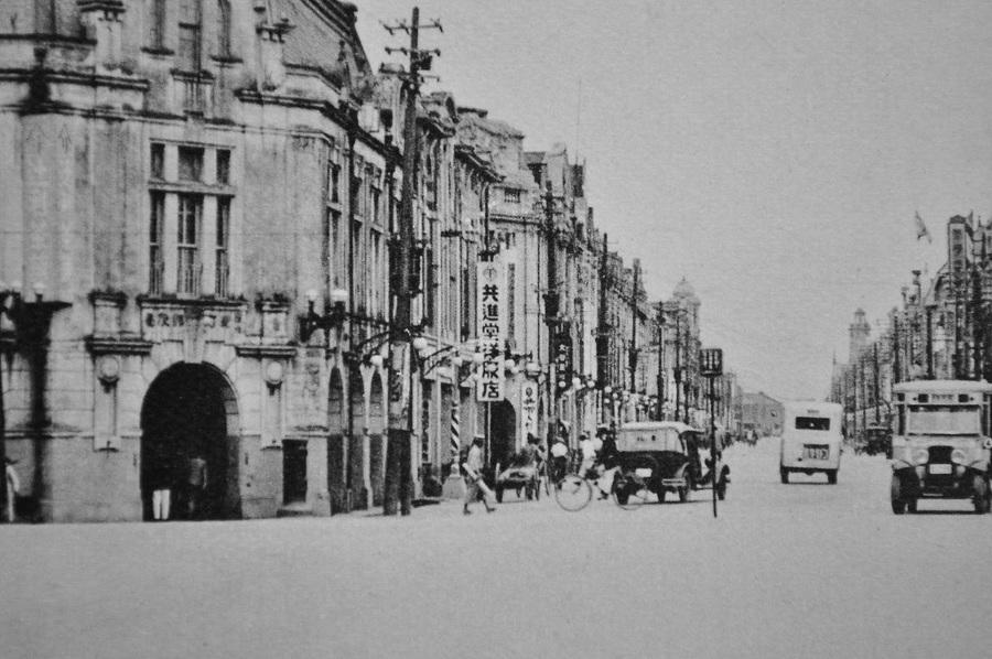 taiwan-formosa-vintage-history-media-mediapubs-1934_album-taipics08.jpg