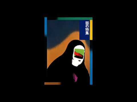 In 1984 Muji commissioned Haruomi Hosono to compose in-store background music. Tracks: 00:00 Talking 14:56 Growth 29:49 Muji Original BGM More info here: http://glob.daniel-letson.com/posts/haruomi-hosono-watering-a-flower/ https://www.discogs.com/Haruomi-Hosono-Hana-Ni-Mizu-%E8%8A%B1%E3%81%AB%E6%B0%B4/release/7890029 (Note: While the above link says that there were three songs on this tape, a friendly commenter has noted that the third piece, Muji Original BGM, was not on the tape.