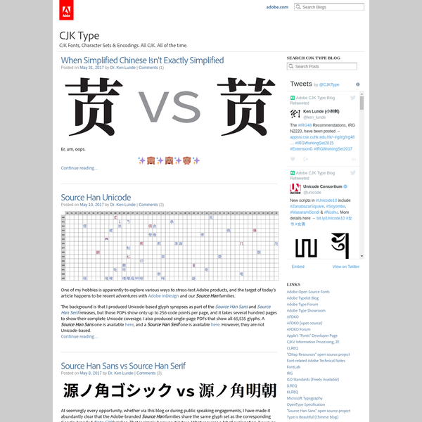 I will open this article by stating that OpenType features are almost always GSUB ( Glyph SUBstitution) or GPOS ( Glyph POSitioning). The former table specifies features that substitute glyphs with other glyphs, usually in a 1:1 fashion, but not always. The latter table specifies features that alter the metrics of glyphs, or the inter-glyph metrics (aka kerning).