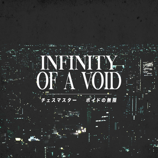 Infinity Of A Void by チェスマスター, released 27 June 2017 1. 犬 2. 無限 3. 人生の悲しみ 4. 私とここに浮かぶ 5. DREAM Z 6. 光の中に (ft. KEITOBOT) TKX-051 I return. A new cycle begins.