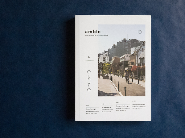 Amble is a magazine of carefully curated stories taken directly from locals, expats and regular travellers of Tokyo.  As the creative director and designer of Amble, I was responsible for the magazine's identity (including its name), its layout, and illustrations. The creative direction of the magazine was influenced by my own perspective of Tokyo – dense, layered, and full of secrets. The reading experience echoes the magazine's name with ever-changing layouts, playful illustrations, and small hidden details.  Finalist in the Publications category for the 2016 AGDA Awards.