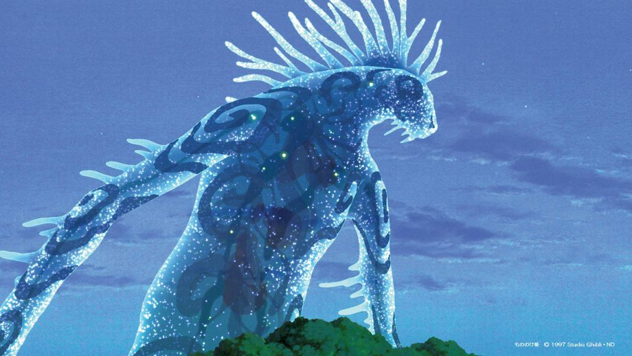A still from Studio Ghibli's Princess Monoke, showing the forest spirit, a giant blue creature made of stars