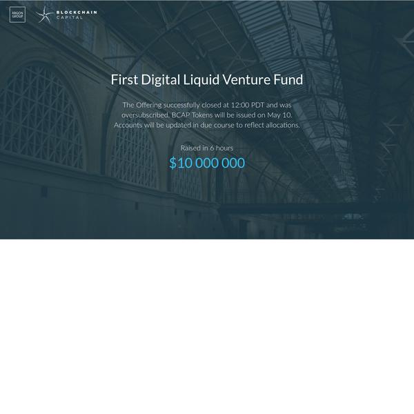 The First Digital Liquid Venture Fund: Blockchain Capital Fund