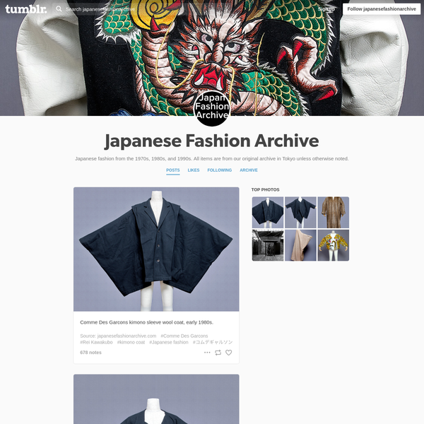 Japanese fashion from the 1970s, 1980s, and 1990s. All items are from our original archive in Tokyo unless otherwise noted.
