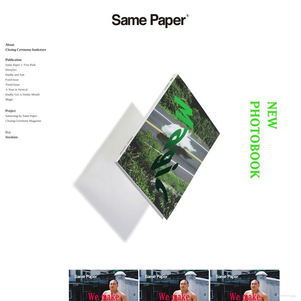 Same Paper
