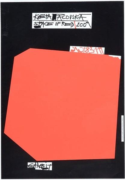 5e3ba3e0d278d866177d6f655c54bcba-fluxus-poster-designs.jpg