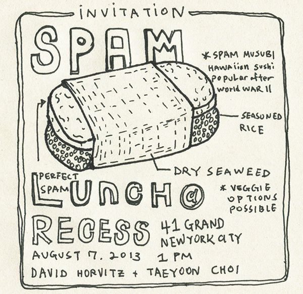 [Spam Lunch, Spam Mail](https://www.flickr.com/photos/80913365@N04/sets/72157648950524114) - Taeyoon Choi & David Horvitz