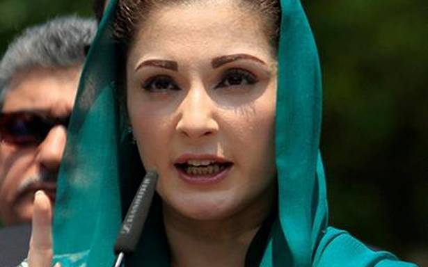 "Pakistan Prime Minister Nawaz Sharif's daughter Maryam Nawaz submitted fake documents and misled the Supreme Court, the joint investigation team has alleged. The JIT sent what was presented by Ms. Maryam as ""original documents"" to the Radley Forensic Document Laboratory in London for examination. After the forensic examination, the laboratory's expert Robert W."