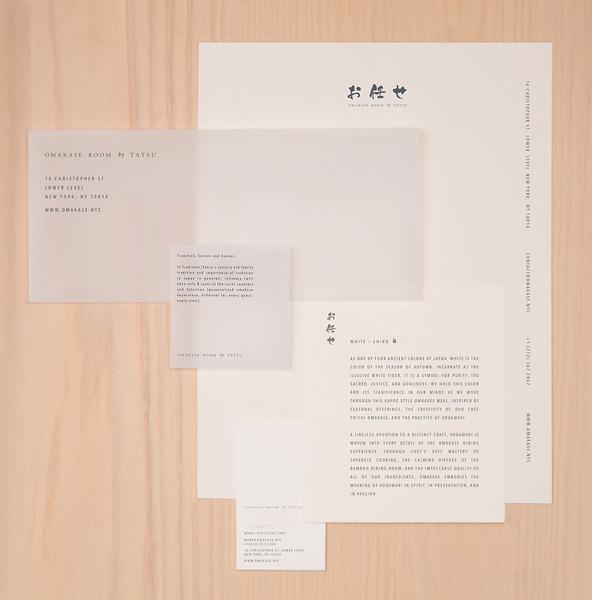 03-Omakase-Room-by-Tatsu-NYC-Branding-Stationery-Menu-Print-Design-Savvy-BPO.jpg