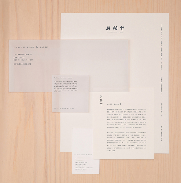 03-Omakase-Room-by-Tatsu-NYC-Branding-Stationery-Menu-Print-Design-Savvy-BPO.jpg