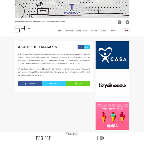 SHIFT | ABOUT SHIFT MAGAZINE