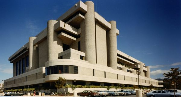Architects Hawaii, Prince Kuhio Federal Building (1977)