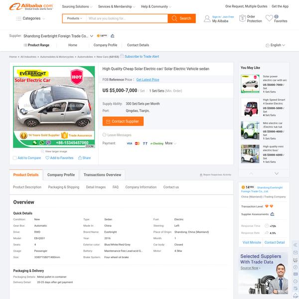 High Quality Cheap Solar Electric Car/ Solar Electric Vehicle Sedan - Buy High Quality Solar Electric Car,Solar Electric Car,Cheap Electric Car Product on Alibaba.com