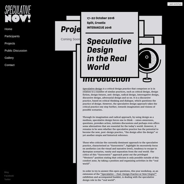Speculative now