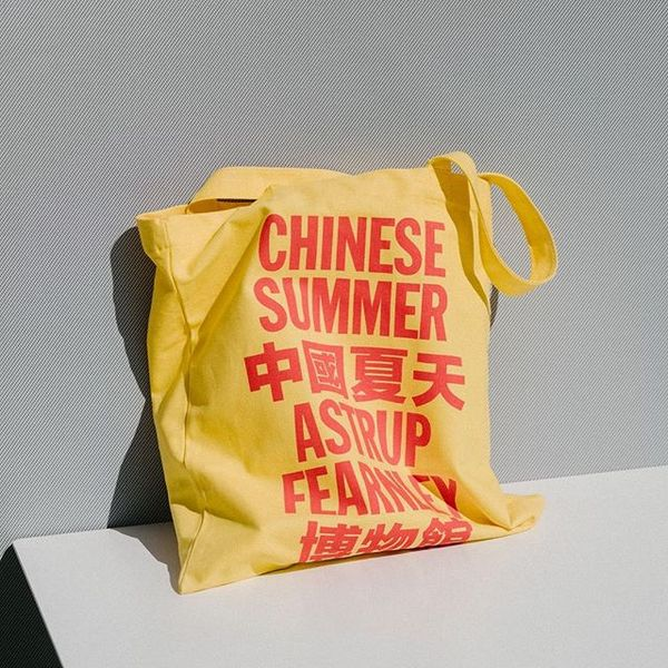"""372 Likes, 2 Comments - Zak Group (@zakgroupoffice) on Instagram: """"Chinese Summer is on at @astrupfearnley until 10 September. Get your 🔥🔥🔥 tote bag now at 👉🏼Group..."""""""