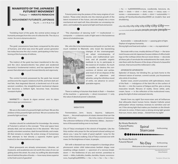 13_Manifesto.pdf