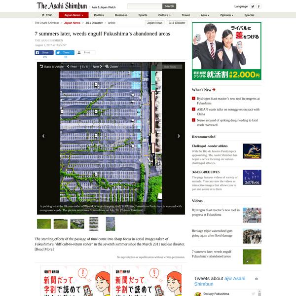7 summers later, weeds engulf Fukushima's abandoned areas:The Asahi Shimbun
