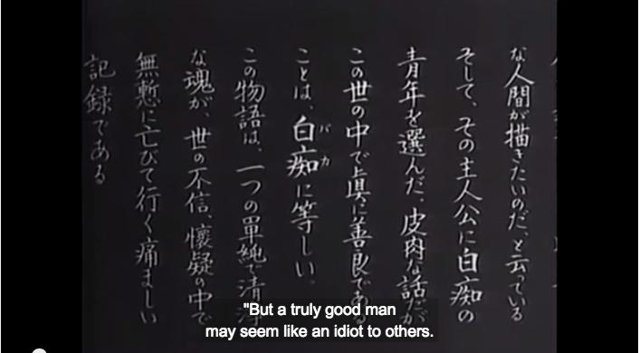 Kurosawa, Akira, _The Idiot_ (1951).  http://retrospecters.tumblr.com/post/114375589068/the-idiot-akira-kurosawa  (thanks Desmond)