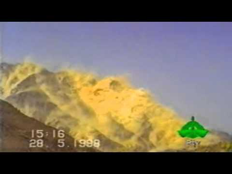 Islamic Republic of Pakistan carried out 5 nuclear tests on May 28, 1998 and 1 more on May 30, 1998 under the mountain known as Chaghi in the Balochistan Province.