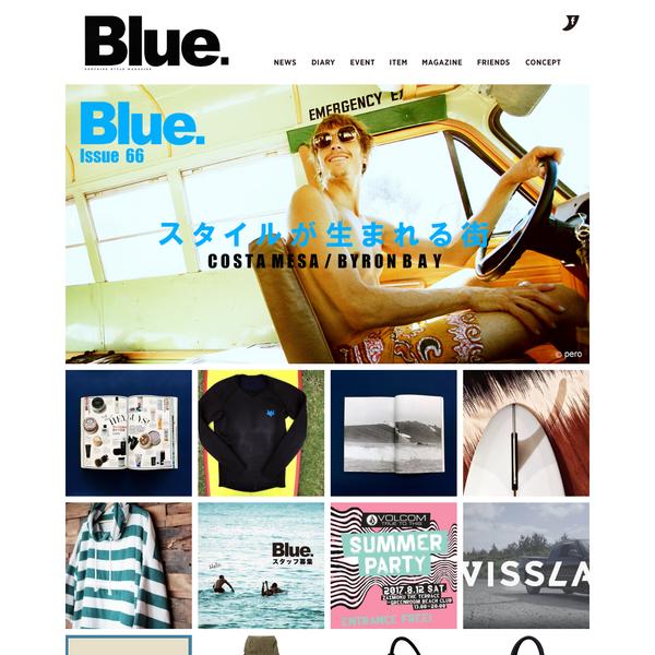 Blue. (ブルー)| サーフサイド・スタイル・マガジン|雑誌
