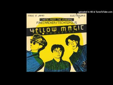 Track 2 on 'Yellow Magic Orchestra' (1978) Written by Martin Denny LYRICS: Instrumental -uploaded in HD at http://www.TunesToTube.com