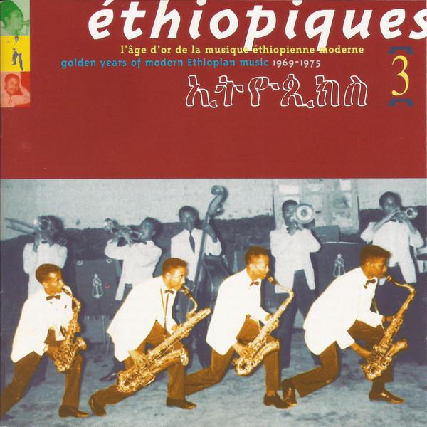 Ethiopiques, 1969-75