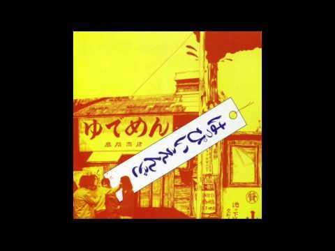 はっぴいえんど - しんしんしん (1970)