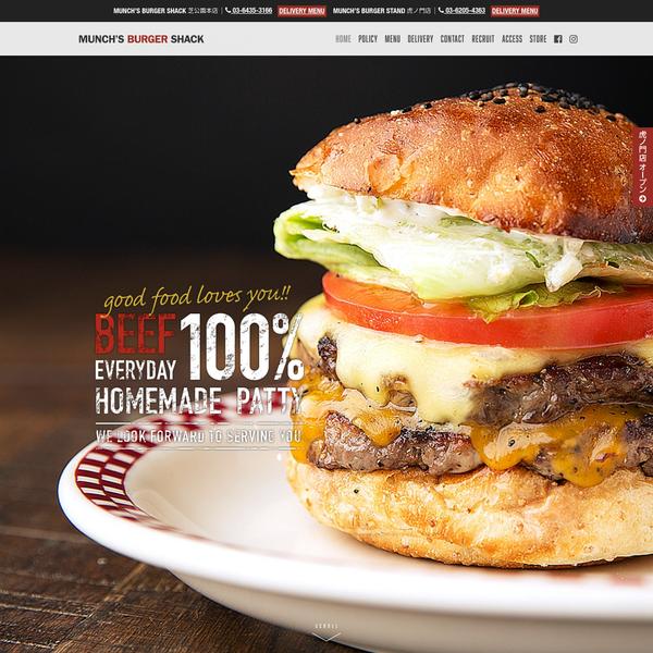 マンチズバーガー シャック 港区芝のハンバーガー専門店(MUNCH'S BURGER SHACK)