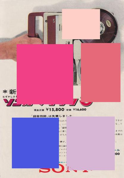 lucas colors