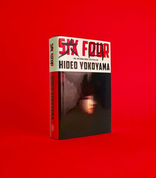 Rodrigo Corral, American edition (FSG, 2017) of *Six Four* by Yokoyama Hideo 横山 秀夫