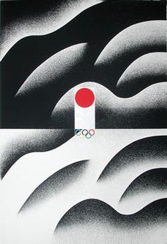 Ikko Tanaka, 1972
