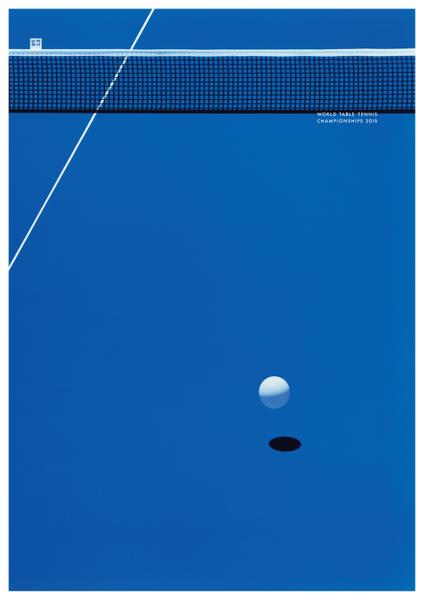 World Table Tennis Championship. Uenishi Yuri. 2015